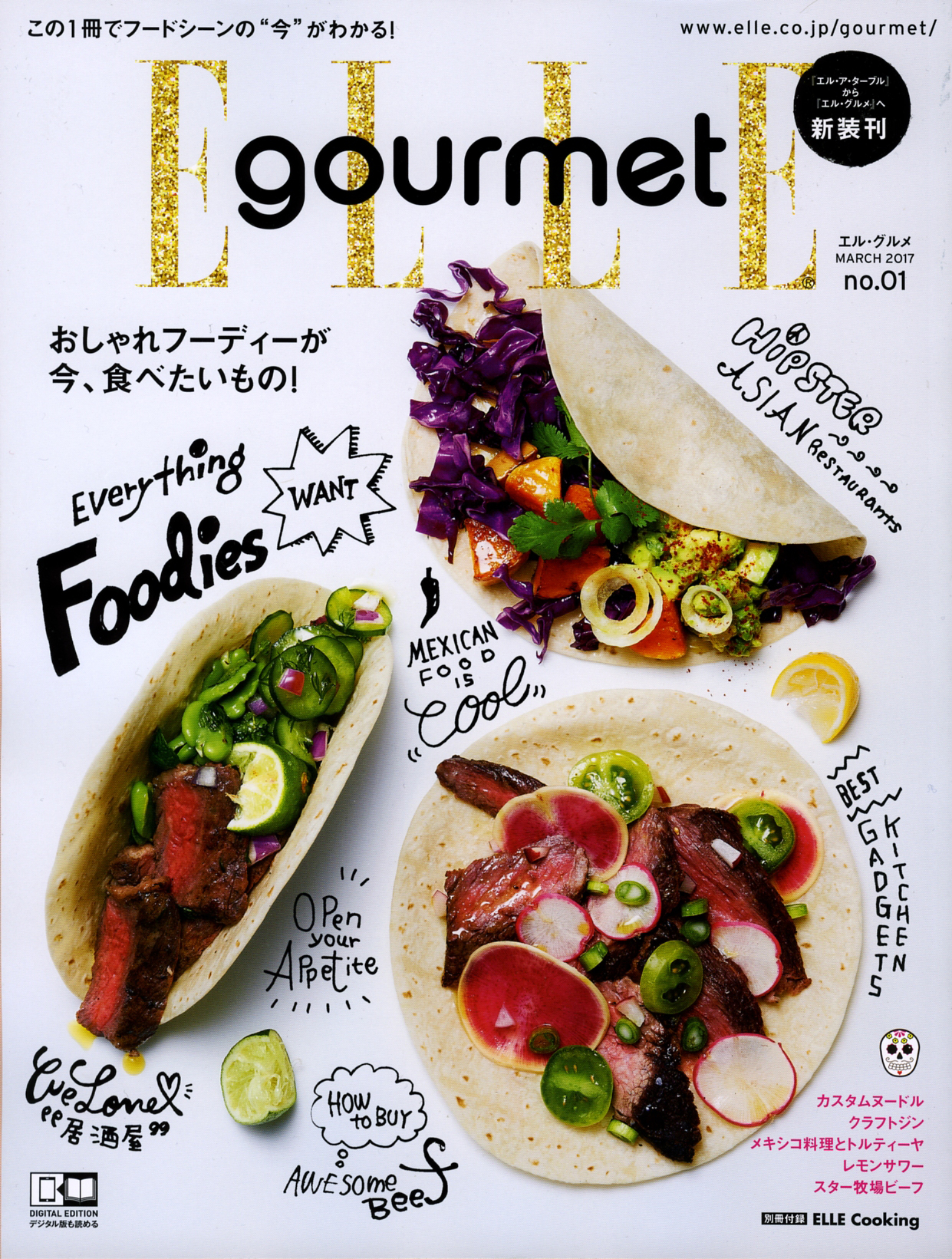 ELLE gourmet, March 2017