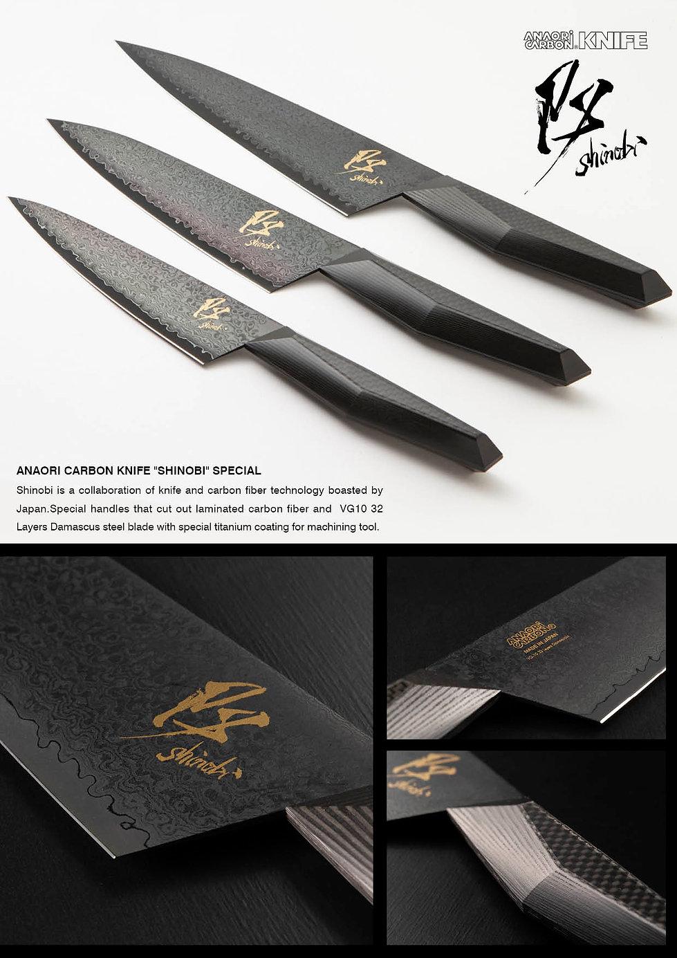 ANAORI CARBON KNIVES SHINOBI.jpg