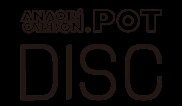 Carbon_Pot_DISC_LOGO_kuromoji.png