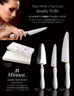 Jessica-by-bremo様-Minova20151104
