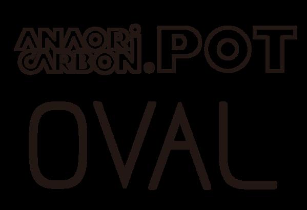 LOGO_anaori_carbon_pot_Oval_kuromoji.png
