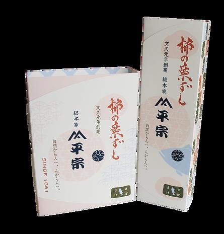 平宗package_2box_1.png