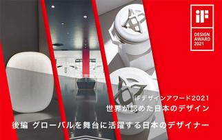 AXIS WEB MAGIZINEに「京陶窯業 × カロッツェリア・カワイグローバル展開を見据えた製品開発」と記事ご紹介頂きました。