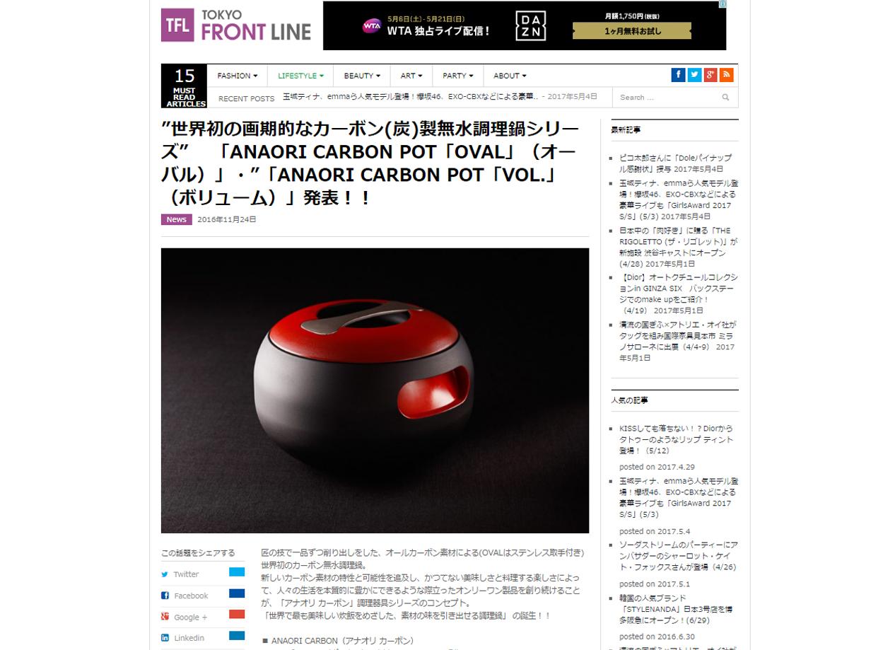 Tokyo-Front-line