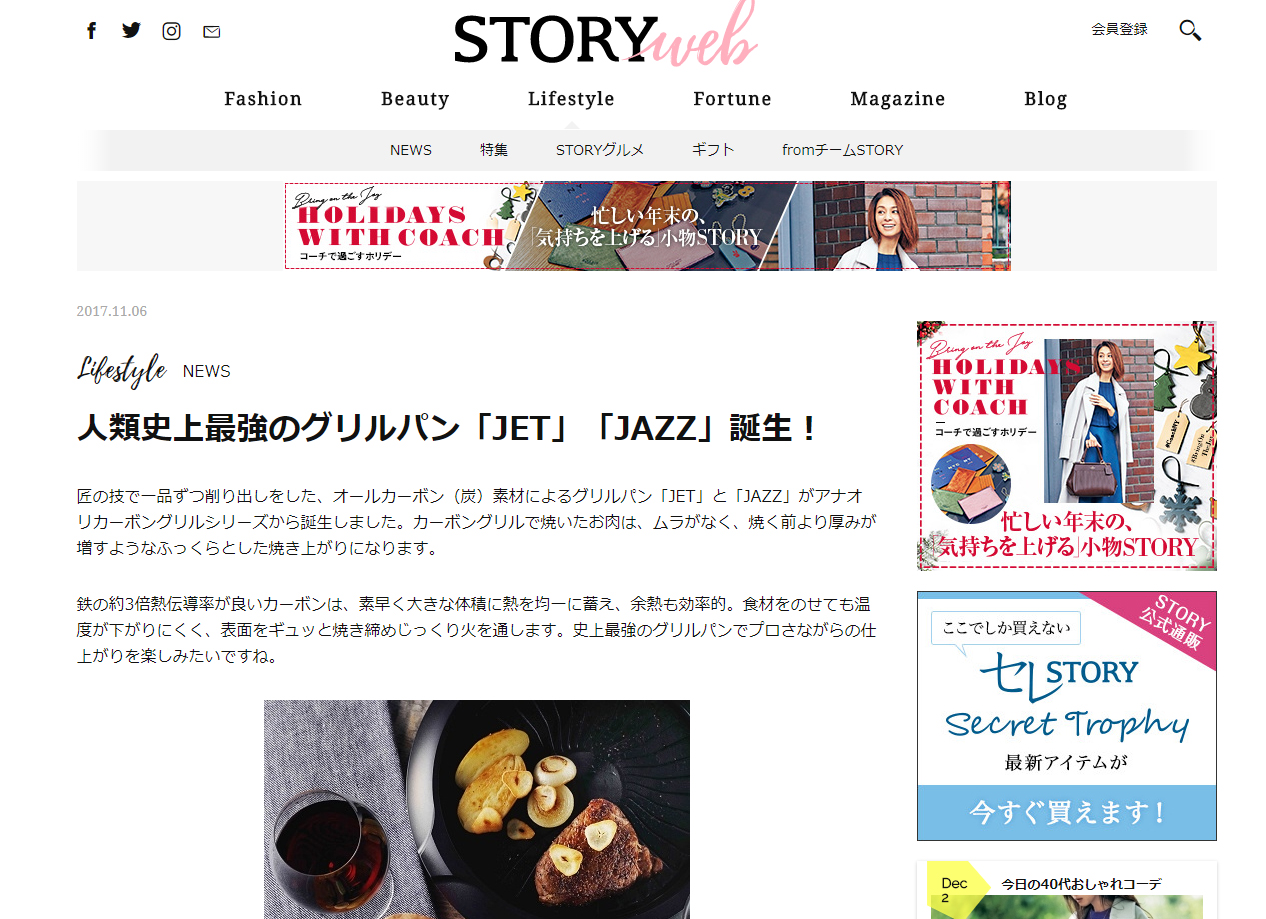 Story Web