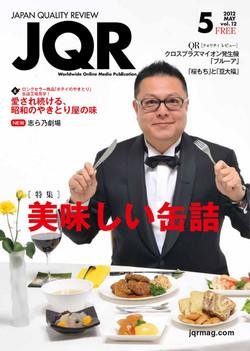 JQR_0.jpg