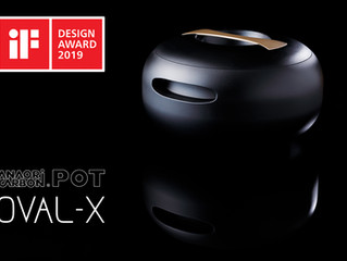 ANAORI CARBON POT『OVAL-X』が世界三大デザイン賞『iF DESIGNAWARD 2019』(ドイツ)を受賞し三年連続受賞達成!