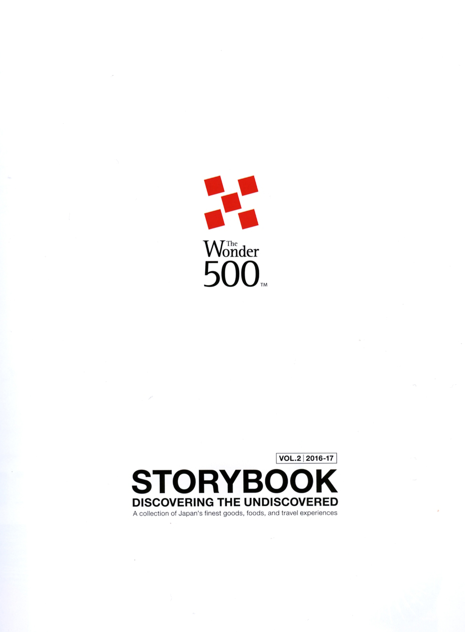 The Wonder 500 STORY BOOK