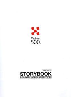 The Wonder 500 STORY BOOK