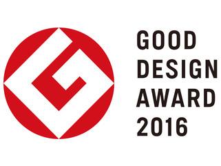 ANAORI CARBON POT VOL. was awarded the『GOOD DESIGN AWARD 2016