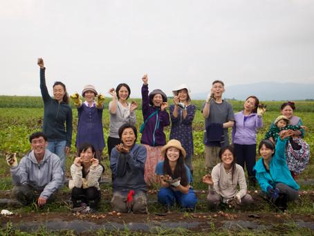 いのちを肌で感じる農体験!佐々木ファーム訪問記  on  洞爺湖ボイスワークリトリート🎶