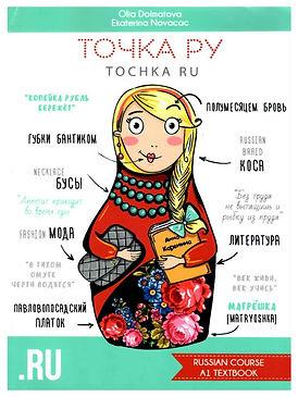 Russian in Kalita Language Studio