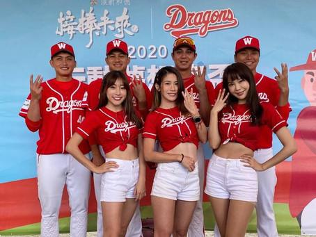 【娛樂城】中職》味全龍與接棒未來 前進社區辦棒壘球邀請賽