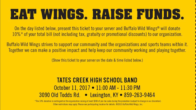 Fundraiser Night - October 11, 2017