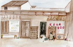 Yuyao bird shop - Bryony Pimble