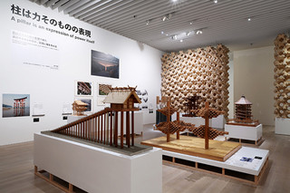 Discovering Timelessness: Tracing the History of Japanese Architecture
