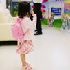 Starting Preschool