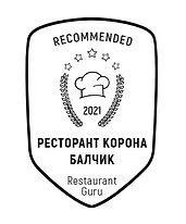 Recommended Restaurant in Balchik.jpg