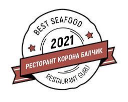 Best Seafood in Balchik.jpg