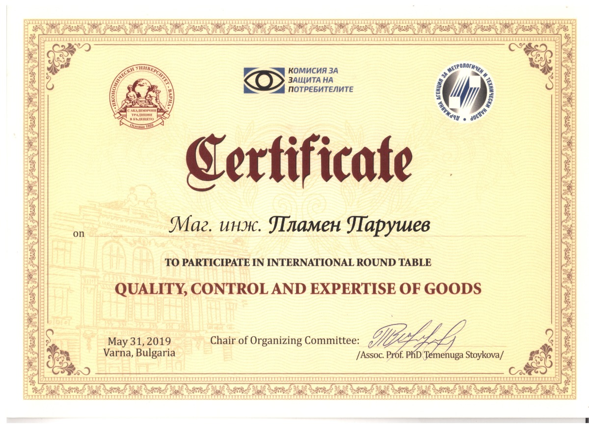 Quality, control and expertise of goods