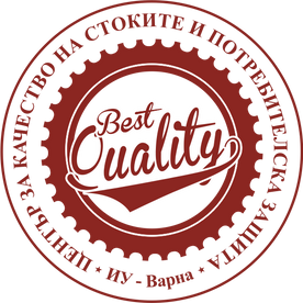 Център за качество на стоките и потребит