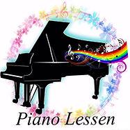鈴木ピアノ教室,ロゴ