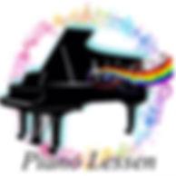 土気,あすみが丘,ピアノ教室,鈴木ピアノ教室,ロゴ,大網,誉田