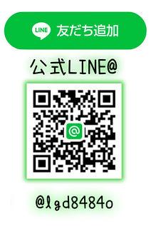Line,土気,あすみが丘,ピアノ,教室,誉田,大網