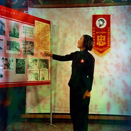 毛泽东思想宣传员 | 蒙敏生 | 1968