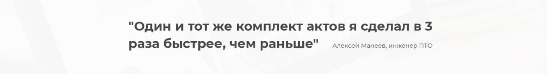 оптоутпопт.PNG