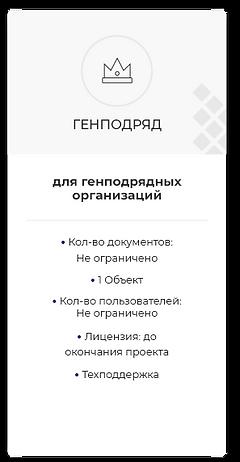 темуррр.png