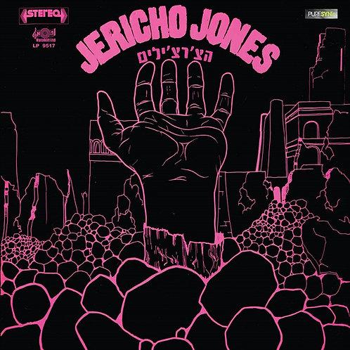 הצ'רצ'ילים – Jericho Jones