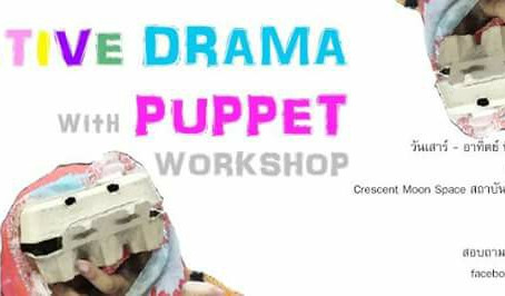 Creative Drama with Puppet Workshop # 2