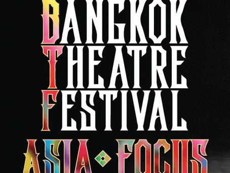 BFAF:Bangkok Theatre Festival Asia Focus Director's talk#1