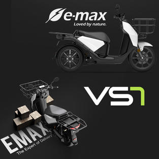 Emax VS1
