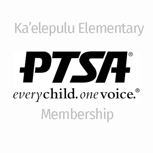 PTSA Membership - 1 Year, Single Member