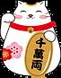大阪・高槻の外壁塗装は猫のペイント