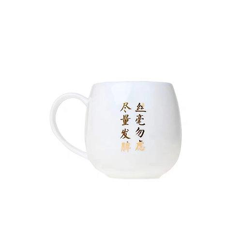 YongZheng Humor Mug