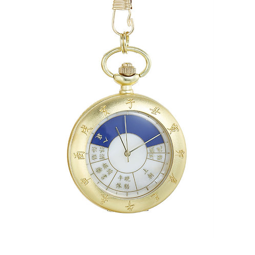 Emperor's Time Pocket Watch