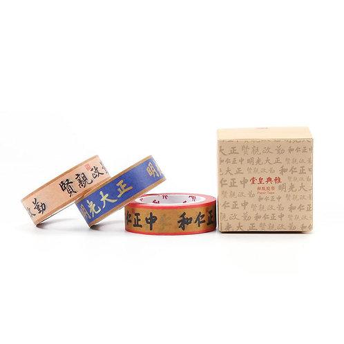 Tang Huang Dian Ya Decorative Tape