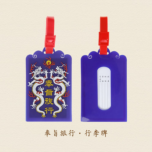 Emperor's Order · Luggage Tag and Card Holder