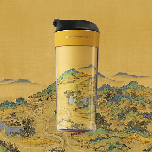Silk Road Landscape Map Tumbler