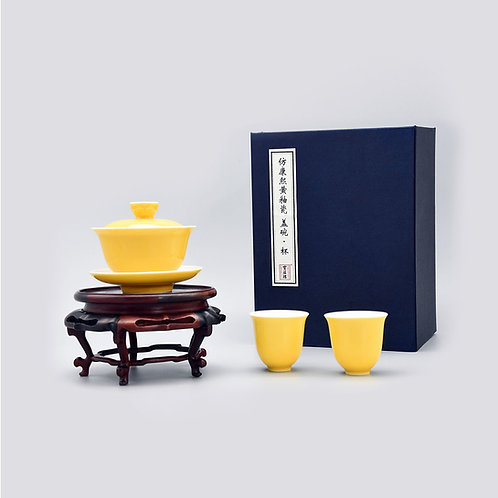 Replica: Kangxi Yellow Glazed Porcelain Crockery