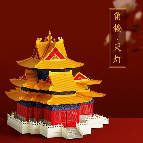 Paper Carving Lamp - Forbidden City Tower