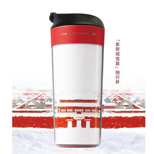 Forbidden City Snow Tumbler