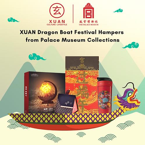 Dragon Boat Festival Hampers 2