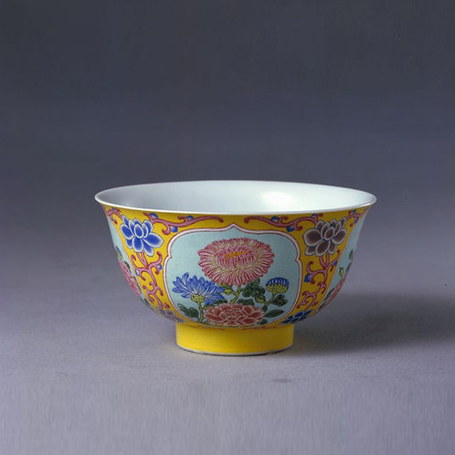 Enamel Yellow Open Medallion  Bowl with Flowers