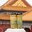 Thumbnail: Qianli Jiangshan Tumbler