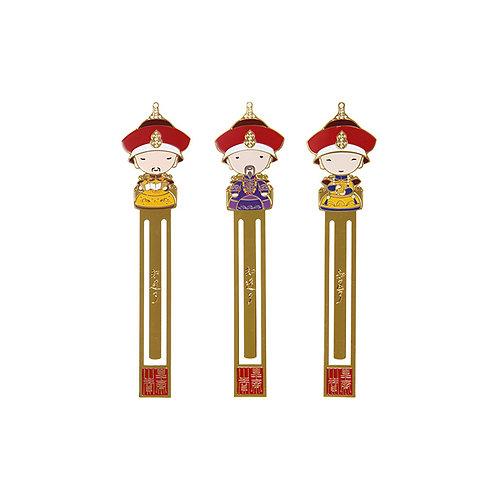 Emperor Kangxi/ Yongzheng/Qianlong Bookmark