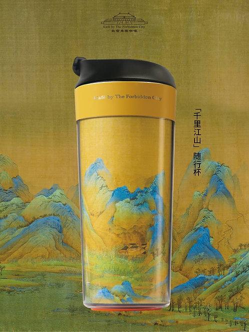 Qianli Jiangshan Tumbler